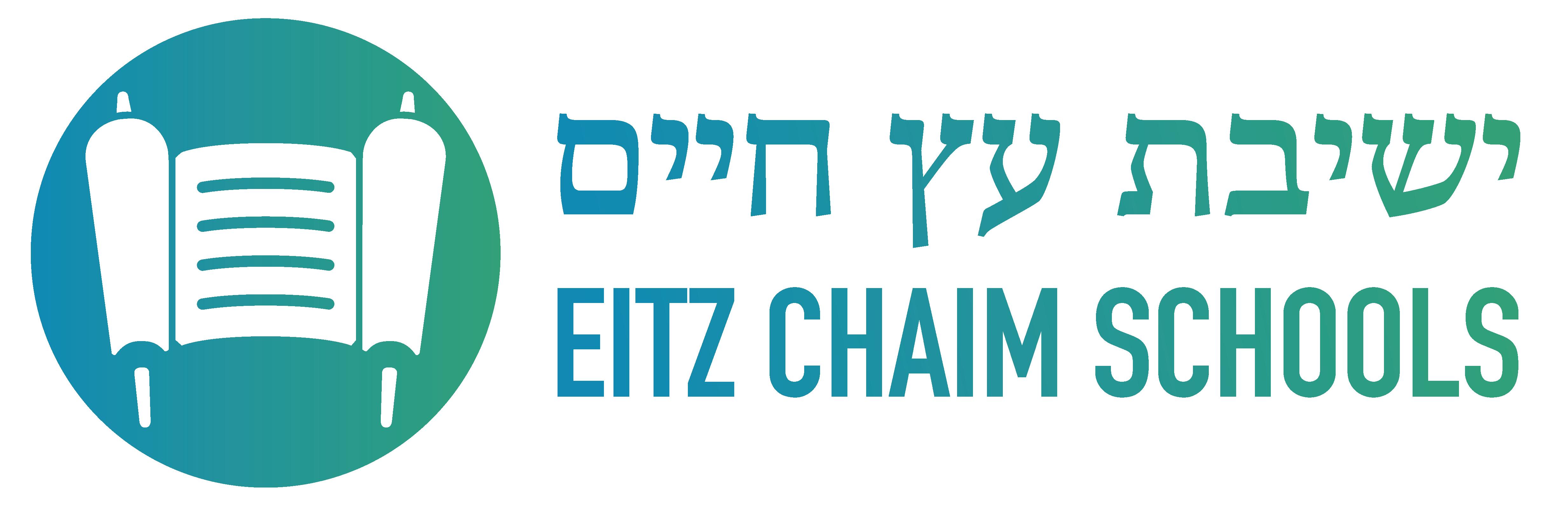 Eitz Chaim Schools